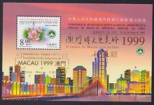 China Macao Macau Mint Never Hinged Post Office Fresh Miniature Souvenir sheet60