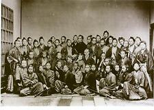 Samurai Verbeck 1867 Japan Warrior Group Sword 7x5 Inch Reprint Photo