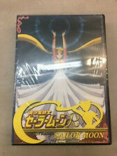 Pretty Soldier: Sailor Moon: Perfect Collection Uncut (DVD) Brand New/Sealed