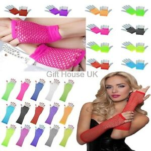 Fishnet Gloves Lace Long Short Fingerless Fancy Dress Party Fashion Accessories