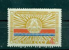 Russie - USSR 1965 - Michel n. 3088 - 25 ans Lettonie