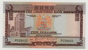HONG KONG 5 DOLLARS 1970 - 1975 PICK 73 AUNC