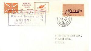 GB STRIKE POST 1971 SPECIAL COURIER MAIL 2 Sh + 1 Sh strike post mail NICOSIA