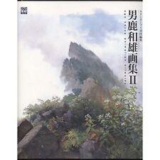 Kazuo Oga Art Collection2 Studio Ghibli The Art Series Book Japan New