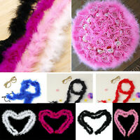 UK 7g / 2 Meter Party Feather Boa Strip Fluffy Craft Costume Fancy Dress Wedding