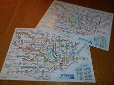 new 2 MAP TOKYO PLAN du METRO subway ROUTE JAPAN shinjuku shibuya asakusa JAPON
