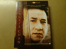 3-DISC DVD BOX / POLICE STORY 2, MY LUCKY STARS, THE AVENGING FIST (Jackie Chan)
