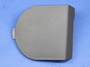 Jeep CHRYSLER OEM 2008 Liberty Seat Track-Anchor Cover Right 1DX40BD5AA