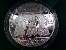 Ukraine 5 UAH coin 400of the National University of Kyiv-Mohyla `akademiya`2015
