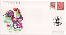 China 1993-1 Lunar New Year Rooster (design D) FDC