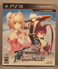 Ar tonelico Qoga: Knell of Ar Ciel Premium Edition (PS3 2011) NEW Artbook CD