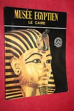 MUSEE EGYPTIEN LE CAIRE   PHOTOGRAPHIES