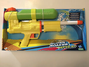 Super Soaker XP 50 Limited Edition 2021 Nerf Hasbro In Hand