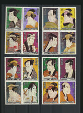Sharaku Japanese Print Designer Set of 16 Art Paintings Lightly cancelled Blocks
