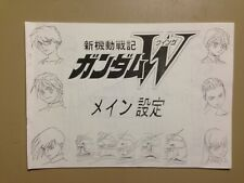 Mobile Suit Gundam Wing Main Settei Sheets with Free Shipping