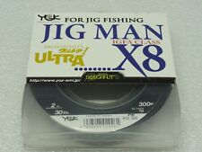 YGK JIG MAN IGFA CLASS X8 8 Braided PE 2 line SPECTRA #2 30lb 300m Made in Japan