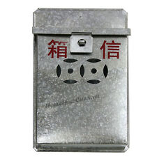 A Vintage Chinese Letter Box
