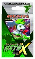 *Pokemon Card Game Collection pack Shaymin LV.X