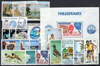 Y139613/ FRENCH POLYNESIA – YEAR 1982 MINT MNH MODERN LOT