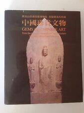 Gems Of Chinese Art The Avery Bundage Collection 1983 Asian Art San Francisco