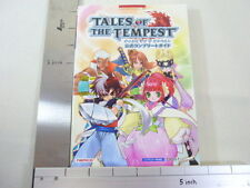 TALES OF THE TEMPEST Official Complete Guide Japan Book Nintendo DS NM2118 *