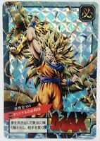 Carte dragon ball Super Battle Fancard card prism Y68 Part 8 Youngjijii