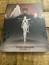 Tomb Raider Custom Steelbook. No Game.