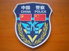 07's series China Police Patch.