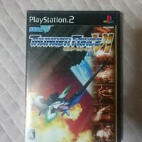 Thunder Force VI from Japan Thunder Force 6 SONY PlayStation 2 PS2 Japan Import