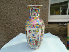 Vintage Original Antique Chinese Vase