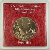 1977 1 Rouble Russia Commemorative Proof Like 60th Anniversary Revolution Coin