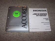 2005 Honda Accord Hybrid Workshop Shop Service Repair Manual + Parts Catalog