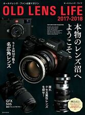 New Book Old Lens Life 2017-2018 Camera Japanese L/E collection