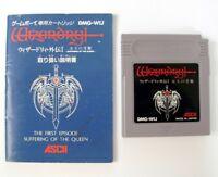 WIZARDRY (JAP) Jeu / Game for Nintendo Game Boy, Gameboy Color, GBA
