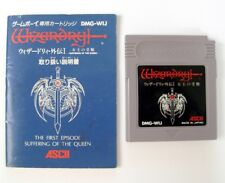 WIZARDRY (JAP) Jeu / Game for Nintendo Game Boy, Gameboy Color, GBA