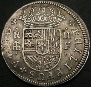 SPAIN 2 Reales 1721F Segovia - Silver - Philip V - XF- 1504 ¤