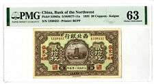 Kalgan, China. 1925, Bank of the Northwest, 20 Coppers, P-S3865a, PMG CU 63
