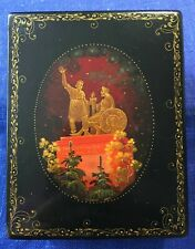 Russian LACQUER Box /Minin and Pozharsky/ HOLUI Art Painting Old Soviet SIGNED