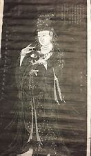 ANTIQUE STANDING GAUTAMA BUDDHA ASIAN BL+WH WOODBLOCK? PRINT RICE? PAPER SCROLL