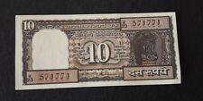 10 rupee Venkitaramanan 'K' prefix D29 UNC note