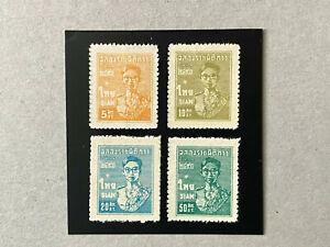 Thailand #260-3 Mint NH     Catalog $44.00