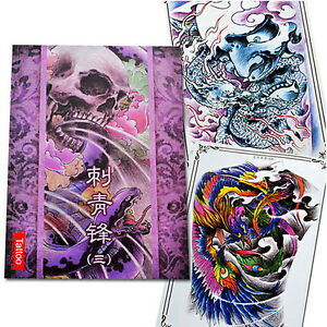 84 Pages Auspicious Skull Tattoo Art Designs Flash Manuscript Sketch Line Book