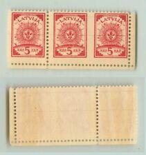 Latvia 1919 SC 6 MNH missing perforation strip of 3 . f2871