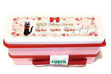 Kiki's Delivery Service 2 Tier (two stage) lunch box silicon lid chopstick Japan