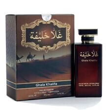 Ghala Khalifa EDP Perfume 100 ML By Ard Khaleej Lattafa:🥇Famous Tobacco Oud🥇