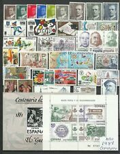 España Año Completo 1981 Nuevo sin Charnela MNH