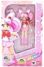 Bandai SH Figuarts Sailor Chibi Moon Figure