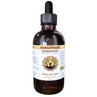 Barrenwort (Epimedium Grandiflorum) Dried Leaf Liquid Extract