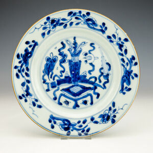 Antique Chinese Porcelain - Blue & White Oriental Precious Objects Plate