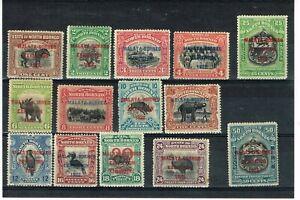 NORTH BORNEO - 1922 KGV SG 253/275 MALAYA BORNEO EXHIBITION GOOD MINT SET